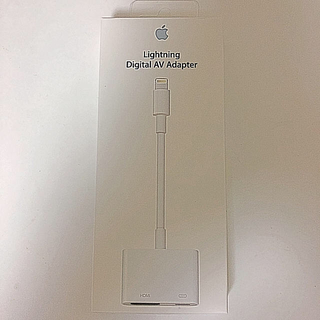 Apple Lightning Digital AV Adapter 新品未開封