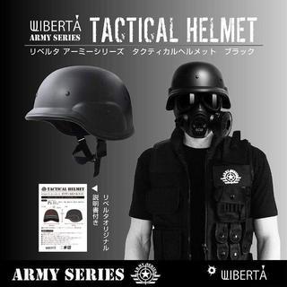 人気☆フリッツヘルメット タクティカルヘルメット サバゲー