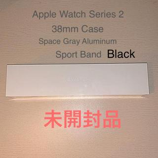 アップルウォッチ(Apple Watch)のApple Watch series2 38mm Aluminum 未使用品(腕時計(デジタル))