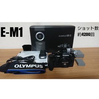 オリンパス(OLYMPUS)の(美品)OLYMPUS OM-D E-M1 ボディ(ミラーレス一眼)