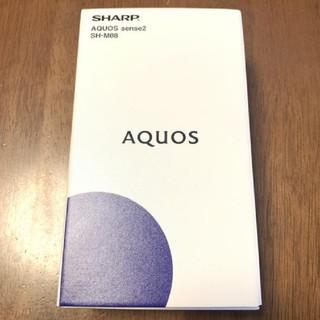 シャープ(SHARP)のAQUOS sense2 SH-M08(国内版SIMフリー)ホワイトシルバー(スマートフォン本体)