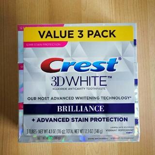 【116g x 3本】クレスト 3D ホワイト ブリリアンス 歯磨き粉