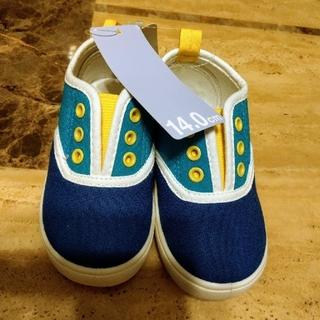 子供靴【14センチ新品】