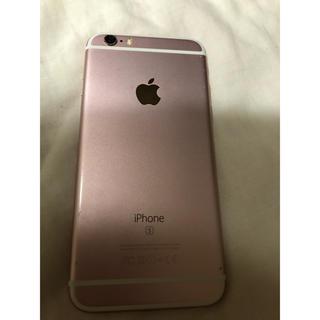 アップル(Apple)のiPhone6s 本体中古(スマートフォン本体)