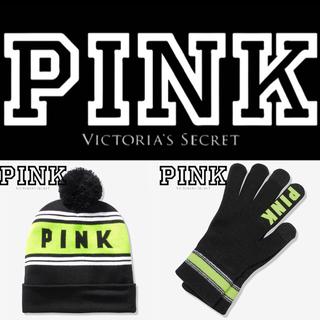 ヴィクトリアズシークレット(Victoria's Secret)のPINK ニット帽♡ネオンシトラス(ニット帽/ビーニー)