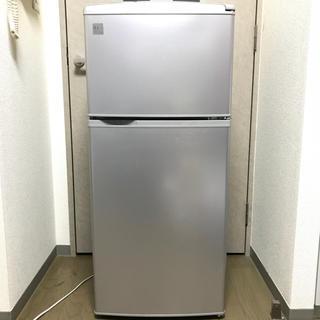2ドア 冷凍冷蔵庫 サンヨー 一人暮らし 冷蔵庫 SR-111T SANYO シ