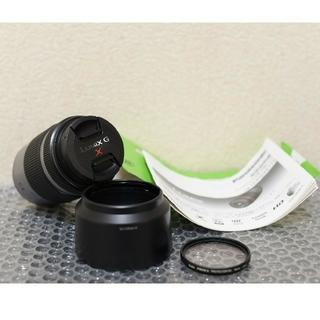 パナソニック(Panasonic)のPanasonic LUMIX G X VARIO PZ 45-175mm (レンズ(ズーム))