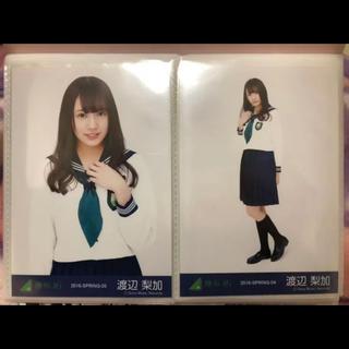 欅坂46 渡辺梨加 生写真 制服のマネキン チュウヒキ