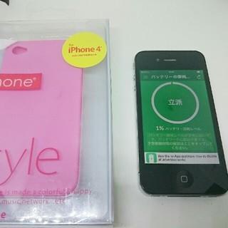 iPhone4 16GB LINE入+ケース,液晶保護A1332 動作確認済