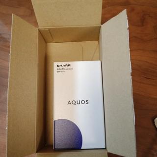 シャープ(SHARP)のAQUOS sense2 SH-M08 ニュアンスブラック simフリー(スマートフォン本体)