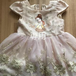 ディズニー(Disney)のコストコ ベル ドレス 3T キッズ ディズニー 誕生日 美女と野獣(ドレス/フォーマル)