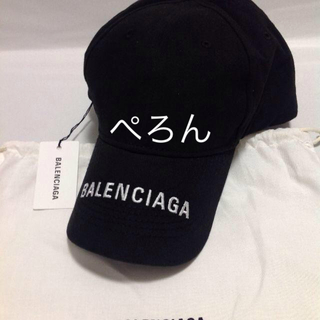 【正規品】BALENCIAGA バレンシアガ ロゴ キャップ