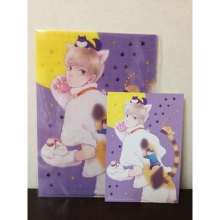 楢崎壮太 クリアファイル&イラストカード