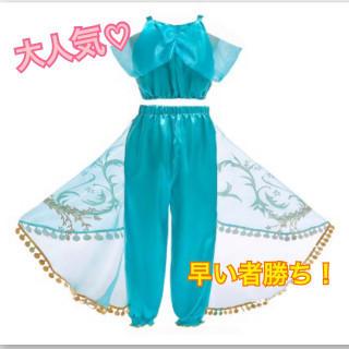 ⭐️年末SALE⭐️【ジャスミンコスチューム】ディズニー プリンセス 110cm(ドレス/フォーマル)