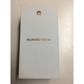 アンドロイド(ANDROID)のHUAWEI P20 lite クラインブルー 未開封(スマートフォン本体)