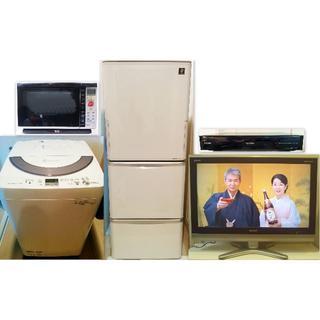 プラズマクラスター3ドア冷蔵庫、洗濯機、TV,レコーダ、オーブン23区近郊ののみ