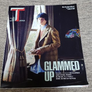 T JAPAN 2018 vol.18
