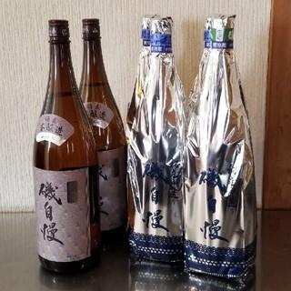 磯自慢(日本酒)