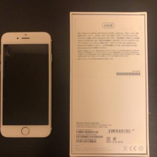 iPhone6 gold 64GB 美品