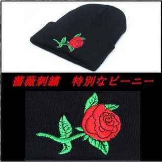 黒 バラ メンズ レディース ユニセックス タイプ ニット帽 帽子 キャッチー