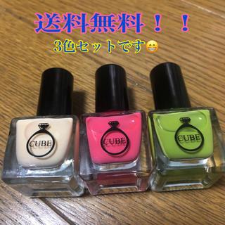 ネイルカラー 3色セット