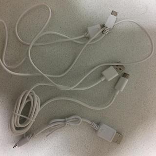 スマートフォンの充電ケーブル