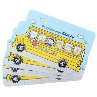 RM5846 スヌーピー ジッパーバッグバス型スクールバス