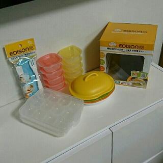 EDISON mama エジソン ママ 離乳食 調理セット スプーン