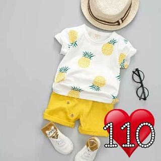 【即購入OK】夏物セール 子供服 キッズ ベビー パイナップル柄 セットアップ(Tシャツ/カットソー)
