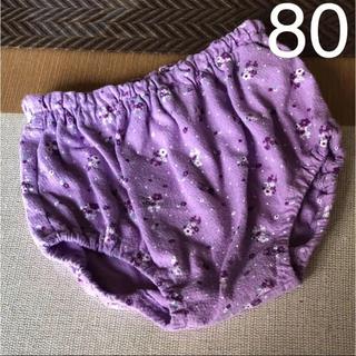 パンツ 80  (おむつの上からはかせるパンツ)