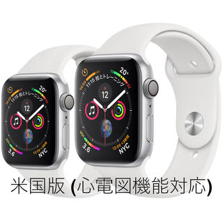 アップルウォッチ(Apple Watch)のApple Watch Series 4 GPS 米国版 (心電図機能対応) (腕時計(デジタル))