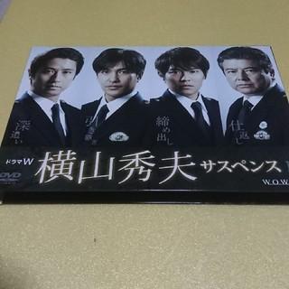 『横山秀夫サスペンス2』DVD