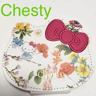 Chesty - 新品 美人百花 付録 Chesty チェスティ キティ ミラー キティちゃん