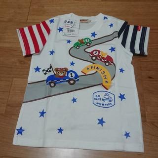 ミキハウス(mikihouse)の新品 ミキハウス Tシャツ 100cm(Tシャツ/カットソー)