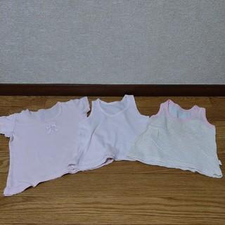 肌着 3枚組 3枚セット 80cm 〜 90cm タンクトップ 半袖 記名無し(下着)
