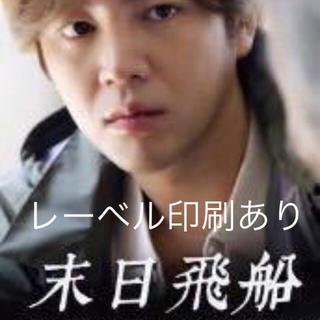 チャングンソク  人間・空間・時間そして人間 日本語字幕あり