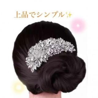 使い勝手○上品な髪飾り❤綺麗 ヘッドドレス ヘアアクセサリー 結婚式や披露宴に♪