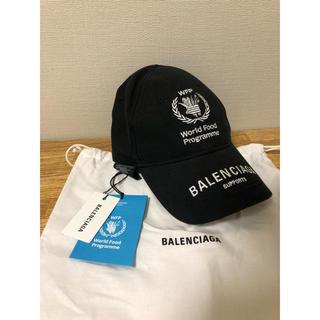 バレンシアガ(Balenciaga)のBALENCIAGA  バレンシア キャップ(キャップ)