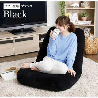 ブラック/ソフト/座椅子/ポケットコイル/ワイド/42段階