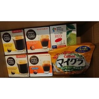 ネスレ(Nestle)のネスレ  ドルチェグスト  マイグラ付き(コーヒー)