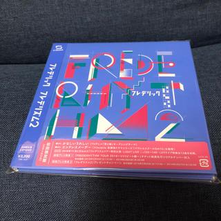 フレデリック  フレデリズム2初回盤