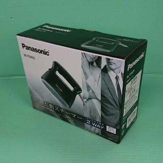 新品未使用 Panasonic  衣類スチーマー