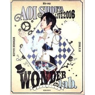 ■『蒼井翔太 LIVE 2016 WONDER lab.』新品Blu-ray■