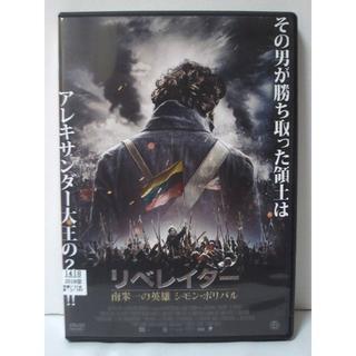 [DVD] リベレイター 南米一の英雄 シモン・ボリバル レンタルUP