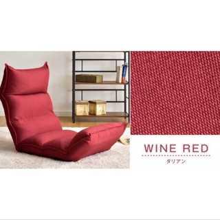 ワインレッド/ダリアン/座椅子/低反発/リクライニング/3点可動