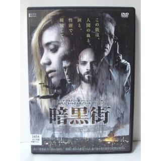 [DVD] 暗黒街 レンタルUP