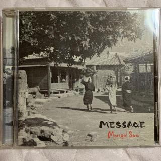 モンゴル 800/MESSAGE アルバム