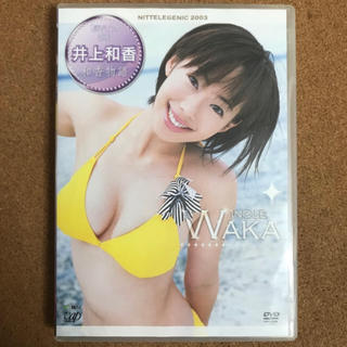 井上和香 DVD 『 和香物語  日テレジェニック 2003 』