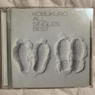 ALL SINGLES BEST コブクロ アルバム