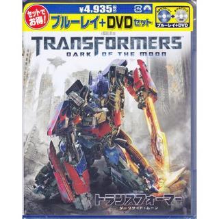 ■『トランスフォーマー ダークサイド・ムーン 』新品Blu-ray+DVD■